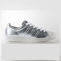zapatillas adidas superstar doradas